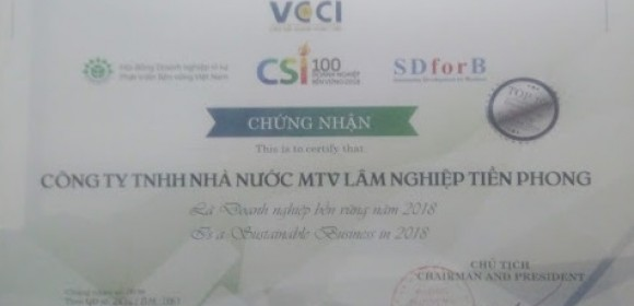 VCCi2018